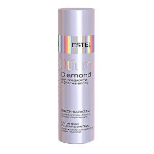 Estel Блеск-бальзам для гладкости и блеска волос Otium Diamond